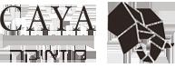 CAYA מוזאיקה